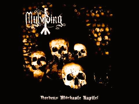Myhrding